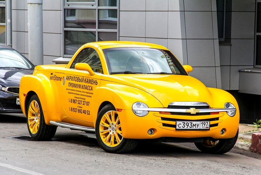 Image of yellow Chevrolet SSR