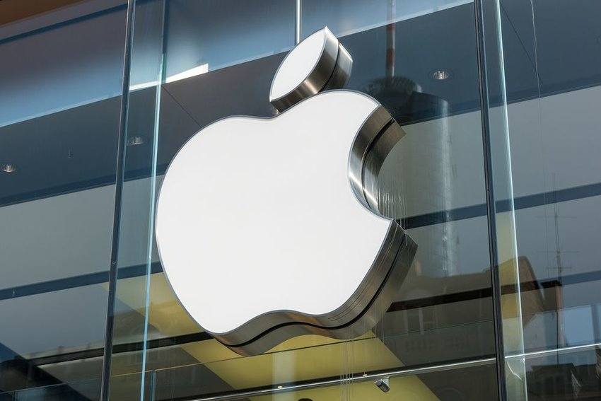 Apple store logo on a glass retail building in Frankfurt, Germany